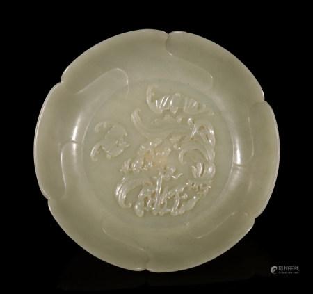 Qing Dynasty hetian jade Lingzhi fushou ware
