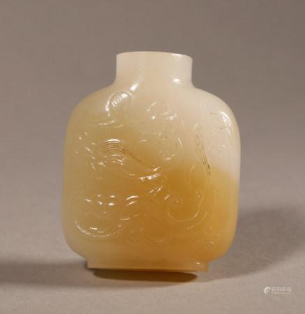 Qing Dynasty Hetian Jade snuff bottle