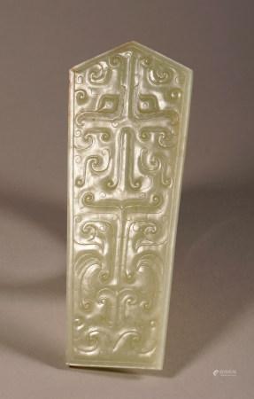 Qing dynasty jade Gui