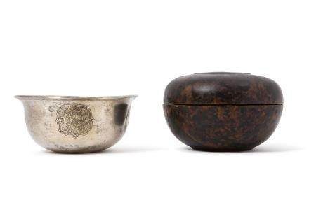 Sino tibétain Deux bols