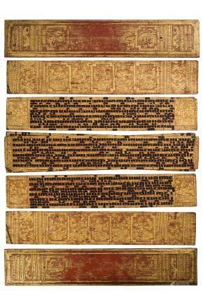 BIRMANIE XIXe siècle Livre de sutra bouddhiques