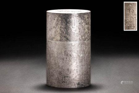 沈存周款 錫製 錫雕竹書紋筒形茶心壷 茶入