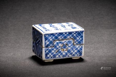 大明成化年製款 青花書紋盒子 香合