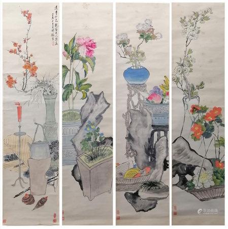 张熊清供图四条屏 Zhangxiong Flower