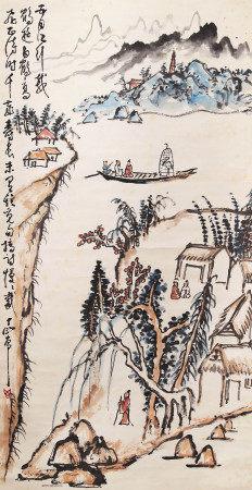 丁衍庸山水 Dingyanyong Landscape