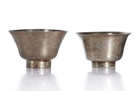 PAIR OF CHINESE SILVER WINE CUPS