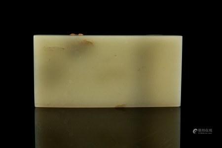 RECTANGULAR-FORM LIGHT CELADON JADE BELT HOOK