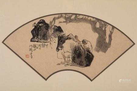 SHEN PENG (B. 1931), WRESTLERS AND BULLS