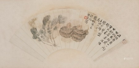 ZHAO HAN, FAN PAINTING OF VEGETABLES