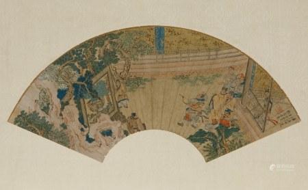 XU JU'AN  (1890-1964), SELECTION BY PEACOCK SCREEN