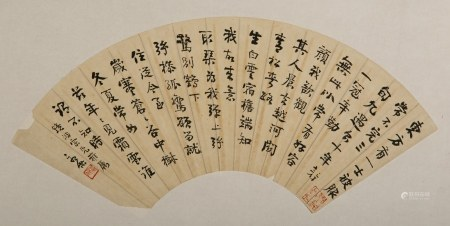 CHINESE FAN WITH CALLIGRAPHY IN CURSIVE SCRIPT