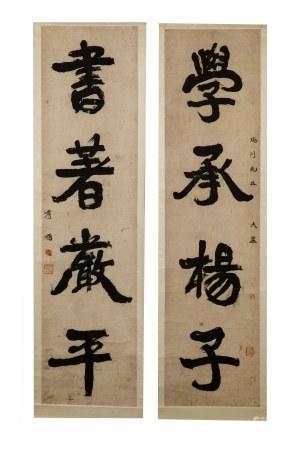 XIAO XIAN (1902-1997), CALLIGRAPHY COUPLET