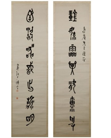 DING FOYAN (1878-1930), CALLIGRAPHY COUPLET