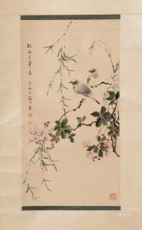 YAN BOLONG (1898-1954), BIRDS AND FLOWERS