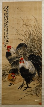 ZHANG SHUQI (1900-0957), ROOSTERS AND HEN