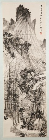 SHAO YIXUAN (1885-1954), INK ON PAPER LANDSCAPE
