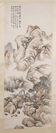 GU XIJIN (1865-1930), LANDSCAPE SCROLL
