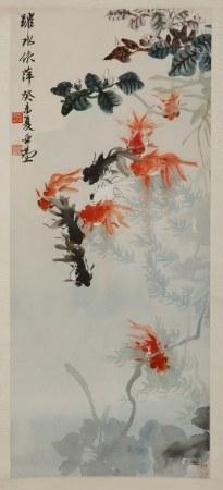 WANG YACHEN (1894-1983), GOLDFISH