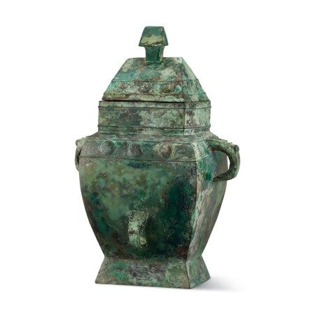 An inscribed archaic bronze ritual wine vessel and cover (Fanglei), Late ShangEarly Western Zhou dynasty | 商末西周初 冉方罍