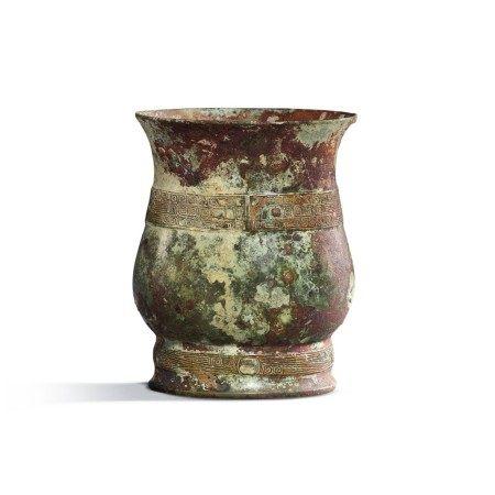 An inscribed archaic bronze ritual wine vessel (Zhi), Late ShangEarly Western Zhou dynasty | 商末西周初 父辛觶