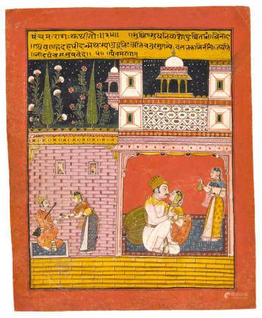 AN ILLUSTRATION FROM A RAGAMALA SERIES: PANCHAMA RAGINI RAGHOGARH, CIRCA 1675-80