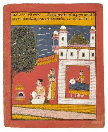 AN ILLUSTRATION FROM A RAGAMALA SERIES: KAMODA RAGINI RAGHOGARH, CIRCA 1675-80