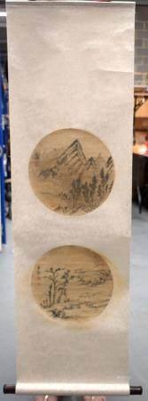 Chinese School (19th Century) Watercolour, Double landscape. Each roundel 25 cm diameter.