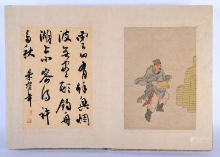 Chinese School (19th/20th Century) Watercolour & Calligraphy booklet. Each image 25 cm x 19 cm.