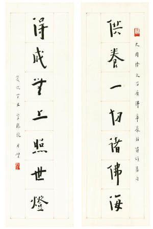 Hongyi fashi (Li Shutong, 1880-1942) Calligraphy in Running/Standard Script, 1937 (2)