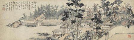 Zheng Shan (1811-1897)  Gathering Place for Ci Poets, for Xu Zeng, 1861-1897