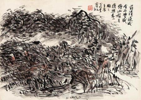 Huang Binhong (1865-1955) Abstract Landscape, 1952