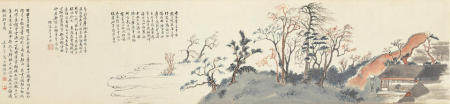 Weng Tonghe (1830-1904)  Landscape and Trees after Wu Li, 1877