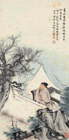 Feng Chaoran (1882-1954) Scholar Gazing at Plum, 1944