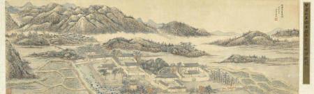 Yan Bing (19th century) and Yu Zouyan (19th century) Villa of Cloud Watching Mountain