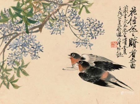 Wang Li (1813-1879) Birds, Flowers and Vegetables, 1862  (12)