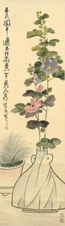 Ren Xiong (1823-1857) Duanwu Flower in a Guan Vase