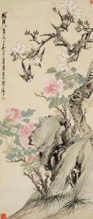 Zhu Cheng (1826-1900) Peony, Magnolia and Bird, 1869