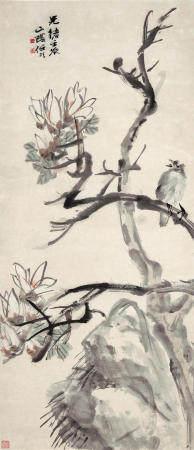 Ren Yi (1840-1895) Bird on a Magnolia Branch, 1892