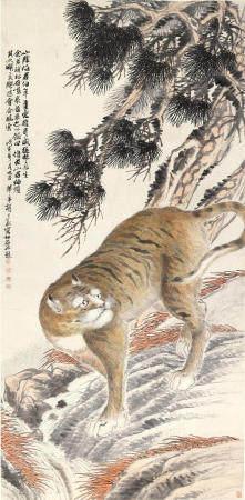 Ren Yi (1840-1895) and Hu Yuan (1823-1826)  King of the Mountain, 1878
