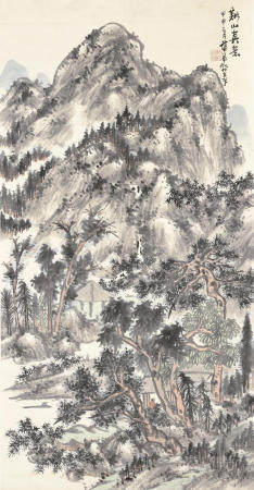 Pu Hua (1832-1911) True Meaning of Mountains and Streams, 1884