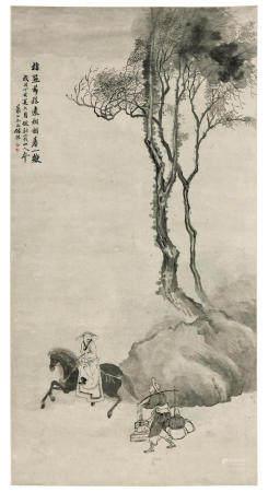 Ren Yu (1853-1901) Travelers and Trees after Hua Yan, 1887