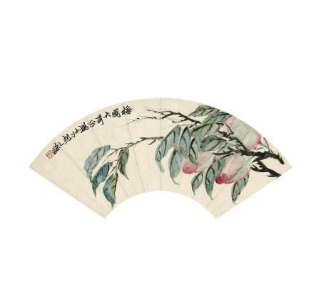 Zhao Zhiqian (1829-1884) Peaches