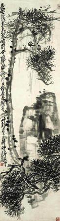 Wu Changshi (1844-1927) Pine and Rock, 1915