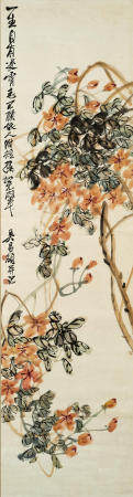 Wu Changshi (1844-1927)  Flowers on a Vine