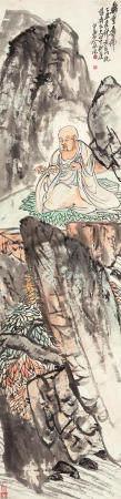 Wang Zhen (1866-1938) Limitless Longevity Buddha Wuliangshou Fo, 1925