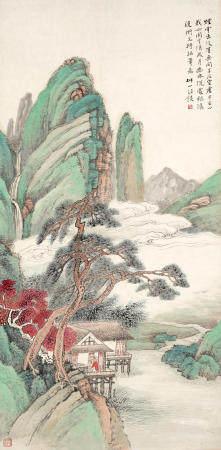Wang Kun (1877-1946) Landscape