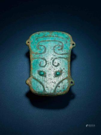 二里頭時期(夏代) 鑲嵌綠松石青銅獸面紋牌飾