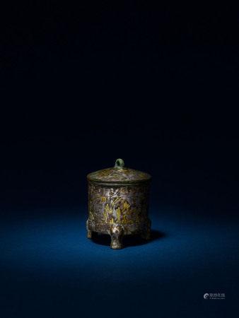 戰國-漢 銅錯金銀小樽