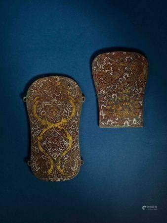漢 青銅錯金銀神獸紋當盧二件
