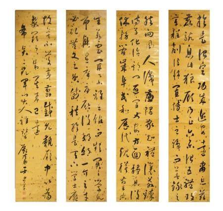 4-PART CHINESE CALLIGRAPHY BY YU JIANZHANG 于建章 书法四条屏